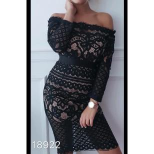Suknelė 53011-1
